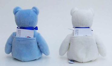 Order a logo bear with a rear pocket for business cards or gift cards.